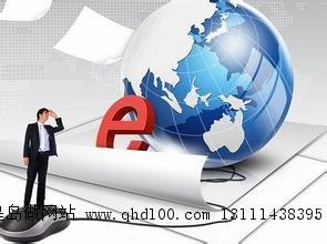 公司企业网站建设应怎么做好网络营销