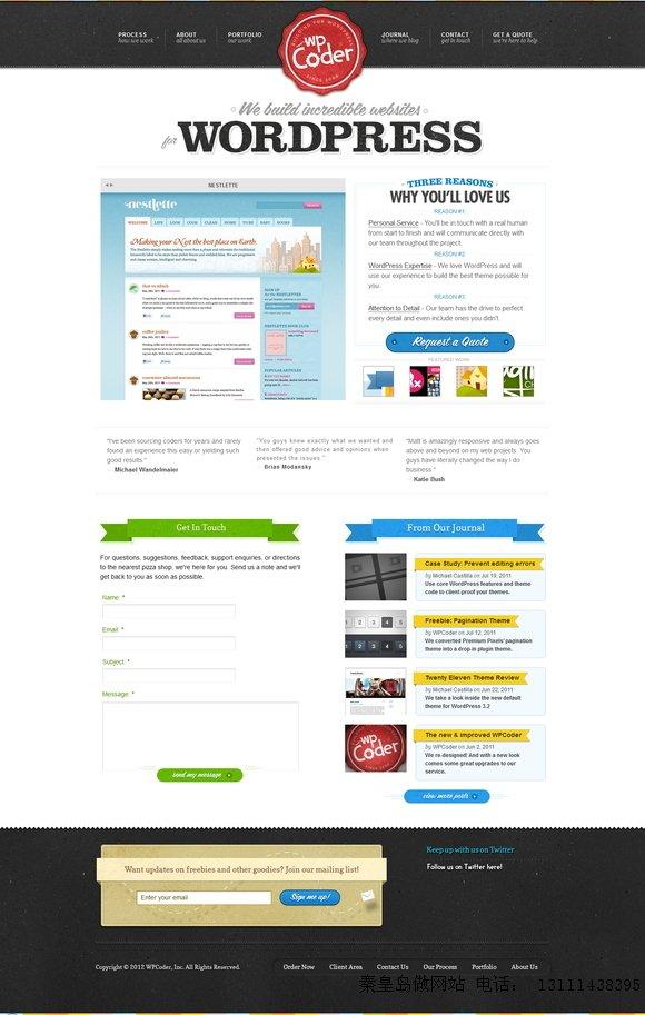 秦皇岛网页设计中内容对视觉表现的影响