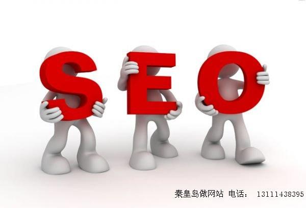 网站建设中网站内容优化关键词注意事项