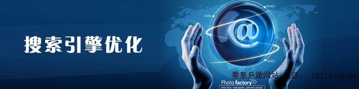 企业网站用户体验优化:内容建设是核心