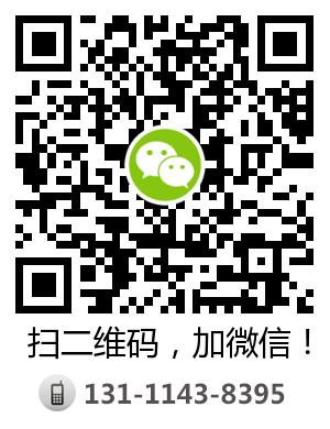weixin2-300.png