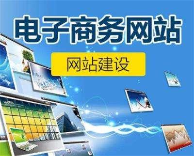 秦皇岛做网站从共享经济思维谈网站建设和优化