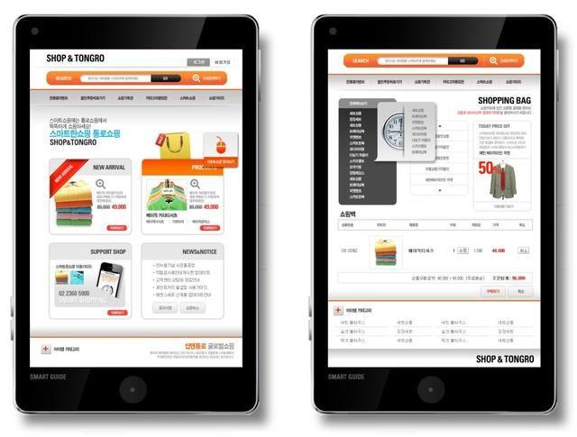 手机版网站优化的十三个细节要点