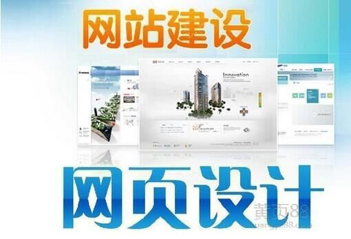 秦皇岛高端企业网站建设的几个必备要素