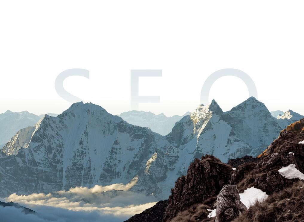 seo网站优化与访问流量的关联