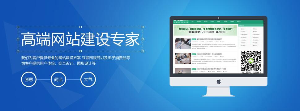 秦皇岛网站制作公司哪家好?这几个标准告诉你