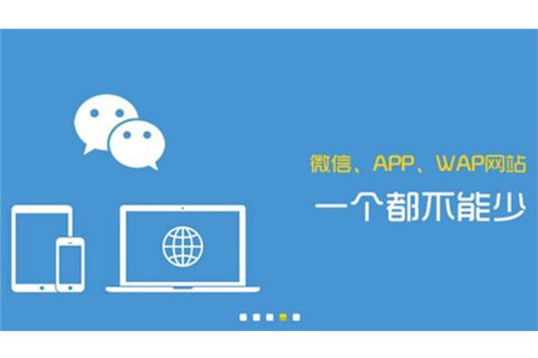 青岛规范<a target=_blank href='http://www.qhd100.com'>网站建设</a>价格