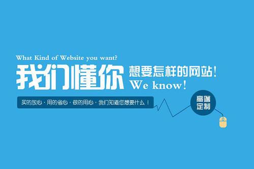 秦皇岛企业做网站有哪些基本流程?