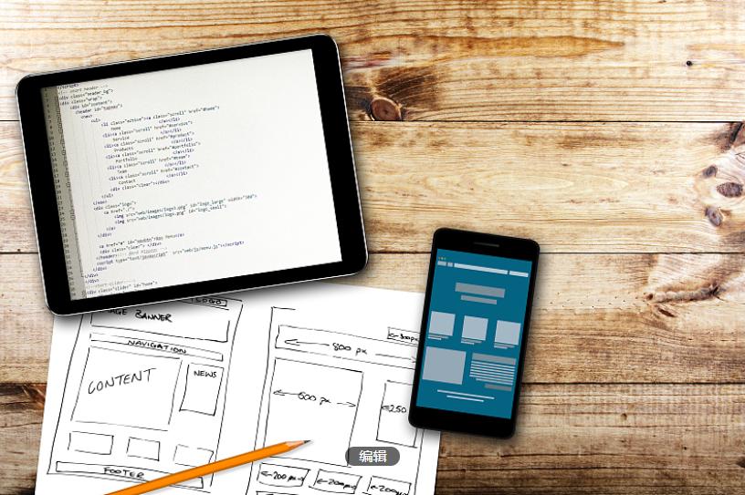 企业网站开发如何与网站建设基本原则相协调?