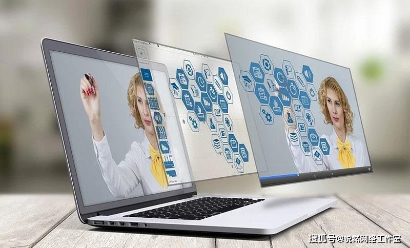 秦皇岛企业网站制作的原则和流程