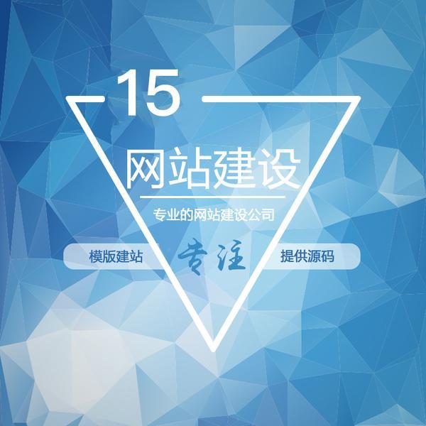 秦皇岛网站建设要遵循哪些原则?