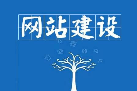 秦皇岛网站建设如何让您的公司网站更高端