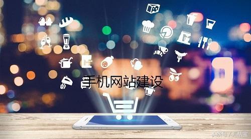 秦皇岛网站建设的七个基本流程